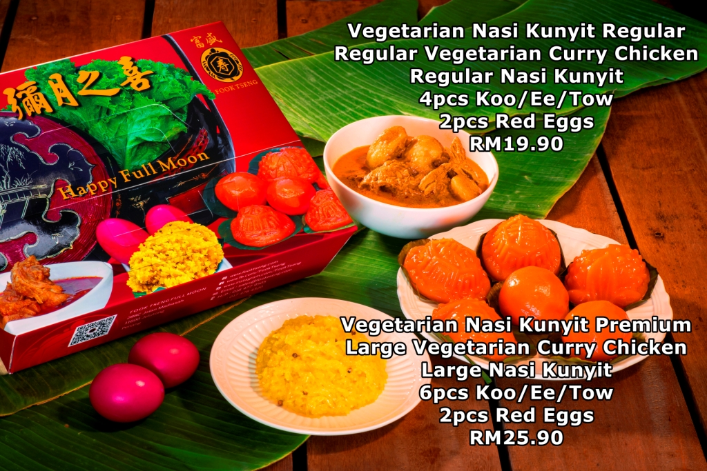 Vegetarian Curry Chicken with Nasi Kunyit