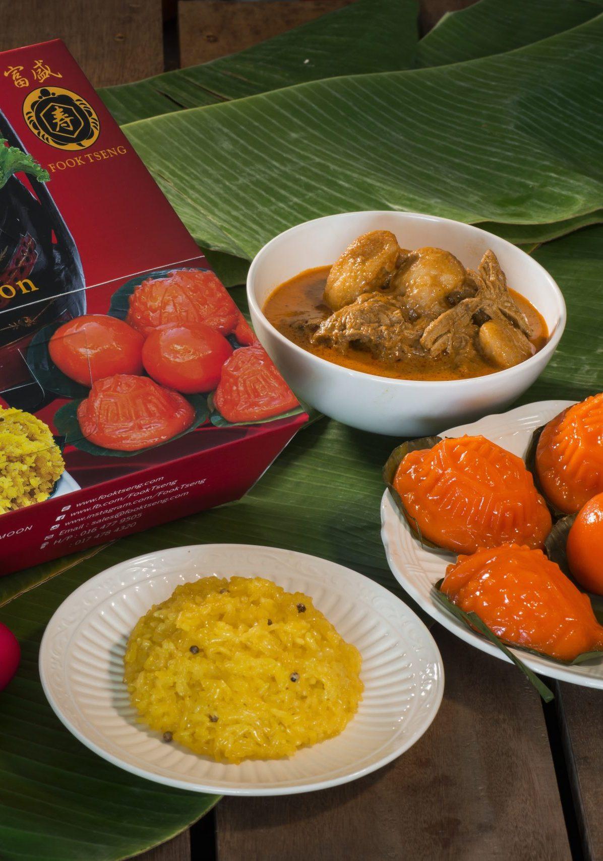 Vegetarian Curry Chicken